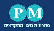 PM פתרונות מיגון מתקדמים – משה פינגלה
